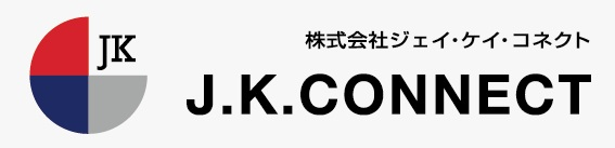 株式会社ジェイケイコネクト